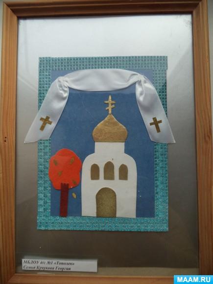 Картинки, открытка к православному празднику своими руками детские